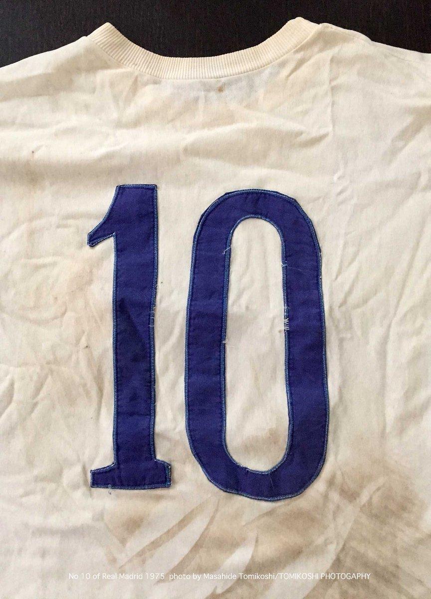 12 номер в реал мадриде