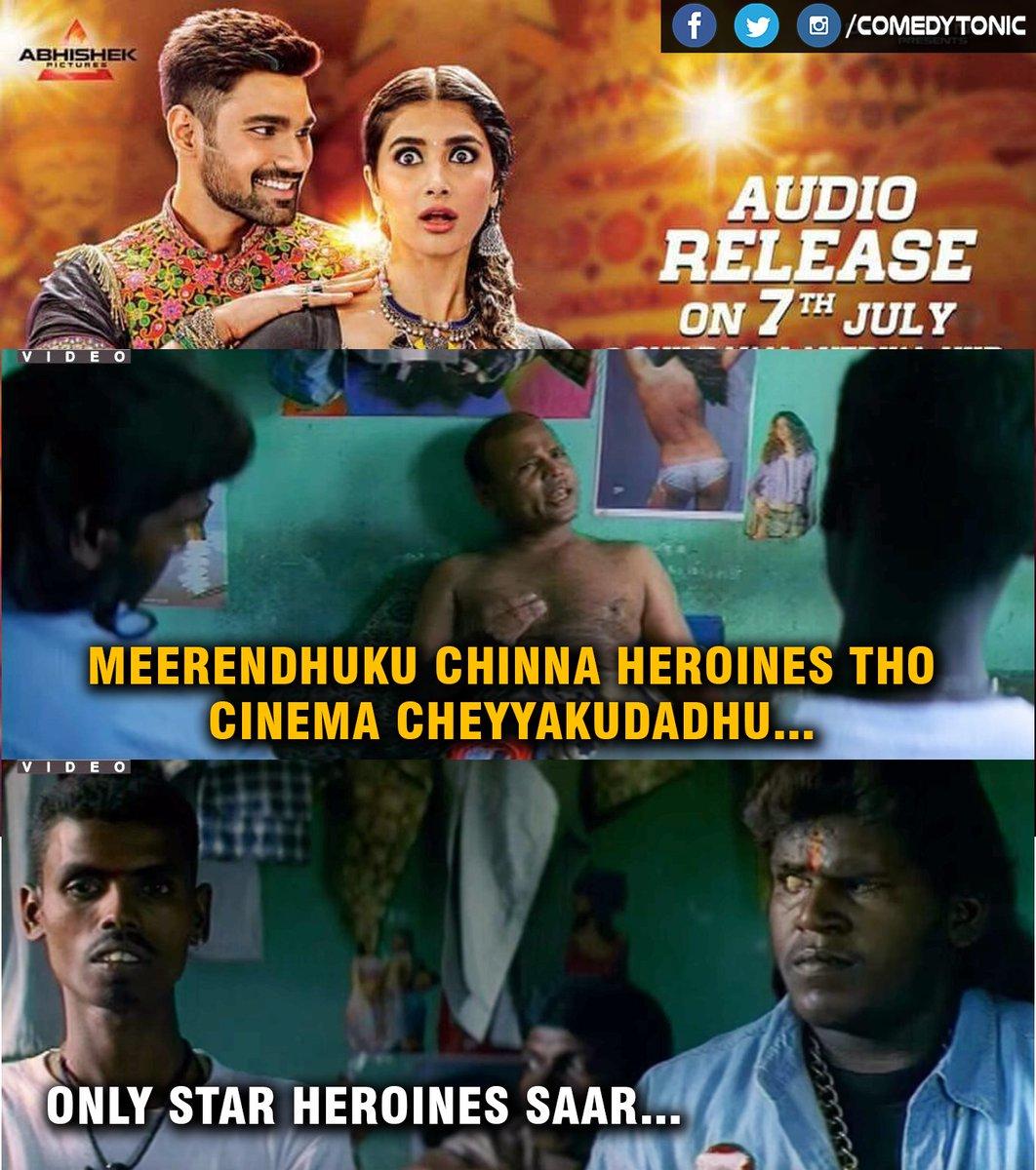 Comedy Tonic Telugu on Twitter: