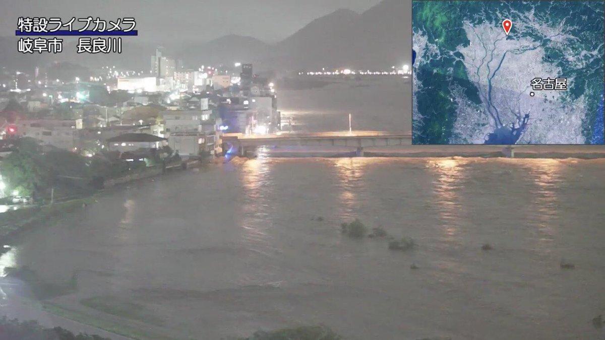 【悲報】岐阜市、海がないのに水没の危機