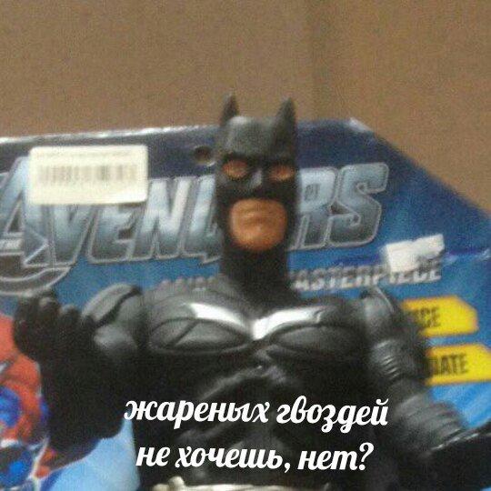 Bat пизда