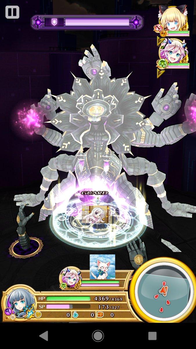 【白猫】魔幻獣「ヴェータス・マヌス」のバリアがヒーローアイリスのS3で破壊出来る神演出が話題に!→不具合として速攻修正されてしまう・・・【プロジェクト】