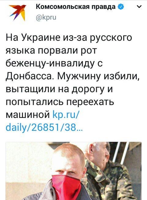 Бывший наемник РФ сдался полиции на Донетчине - Цензор.НЕТ 2878