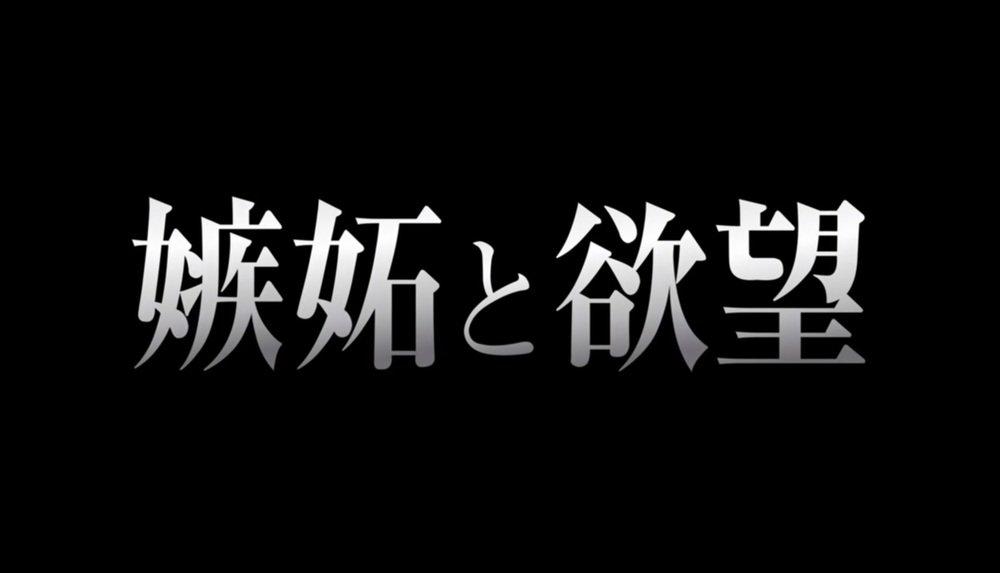 【予告公開】映画『累-かさね-』主演・土屋太鳳×芳根京子で