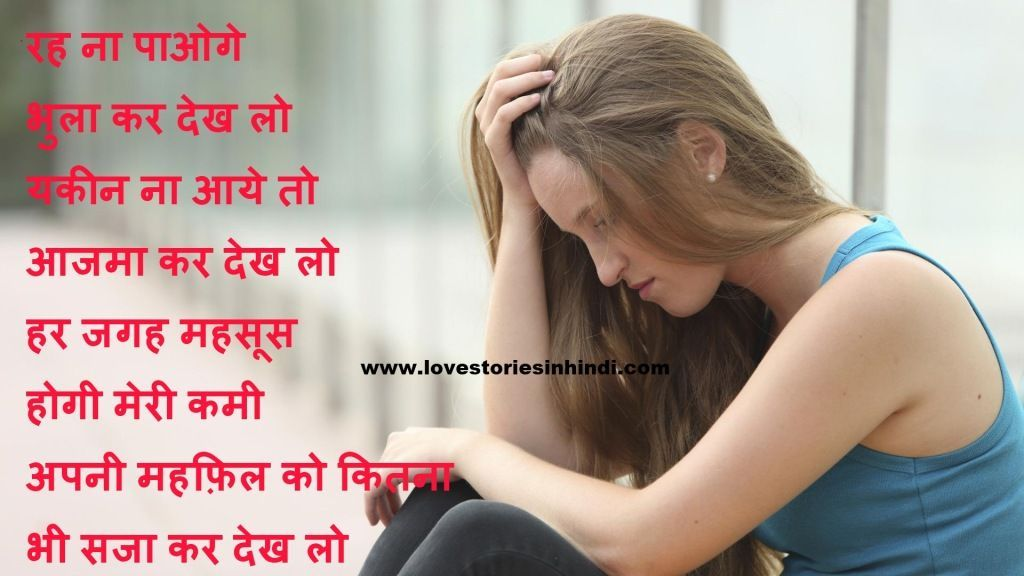 Hindi Love Sms Cards Messages Quotes