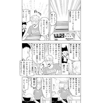 「吸血鬼すぐ死ぬ」BBQ初心者Tシャツ - 秋田書店オンラインストア