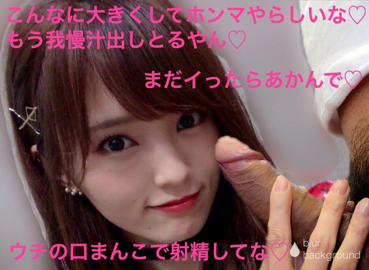 口まんこ コラ さや姉@文字コラ (@BARelZTk29uARlL) | Twitter