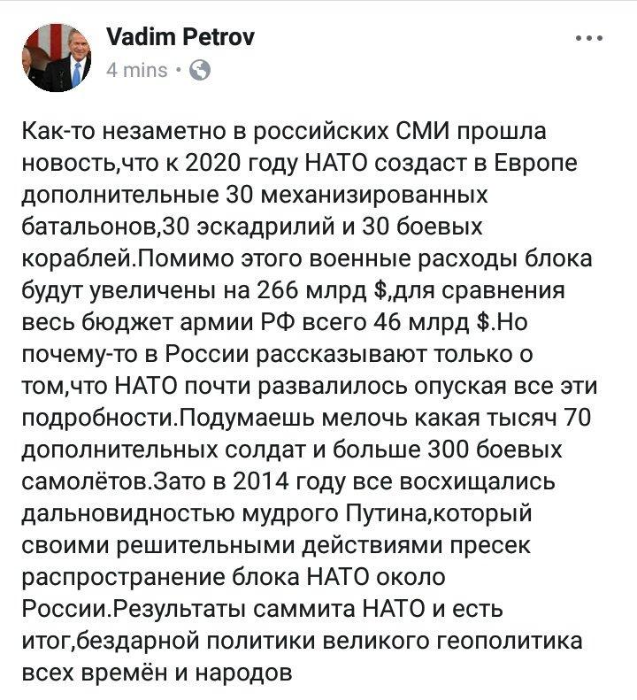 З Україною не можна розмовляти мовою шантажу і нікому не вдасться заблокувати українську інтеграцію в НАТО, - Порошенко про ситуацію з Угорщиною - Цензор.НЕТ 2831
