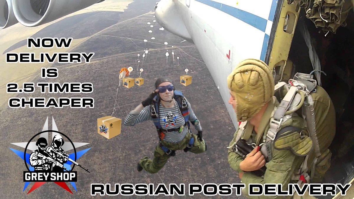 Post price ru клей цианоакрилатный cosmo са 500 200