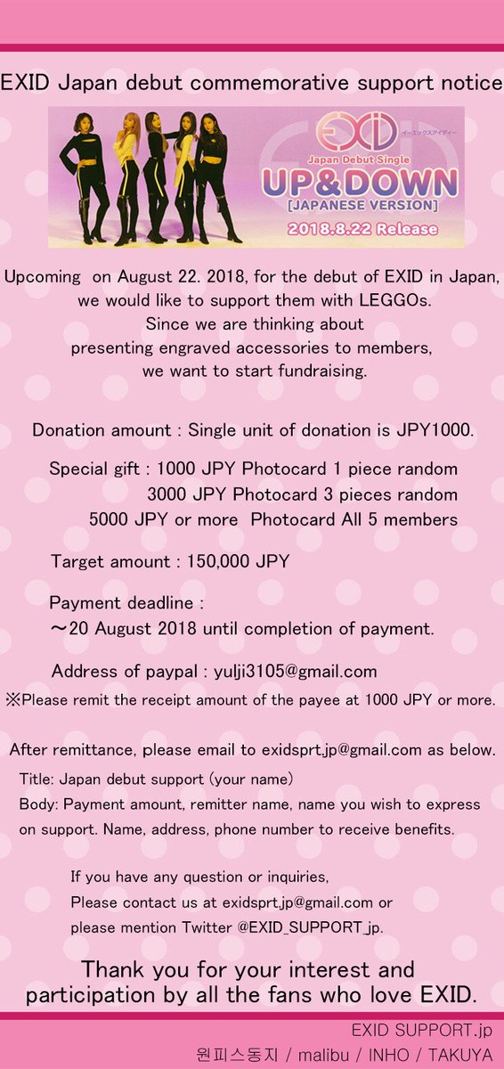 Malibu on twitter exid jpn debut commemorative support for exid jpn debut commemorative support for overseas leggos we made the english version of support notice please find the attached file thanks negle Choice Image