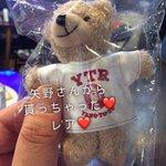 YTR_CHAOSのサムネイル画像