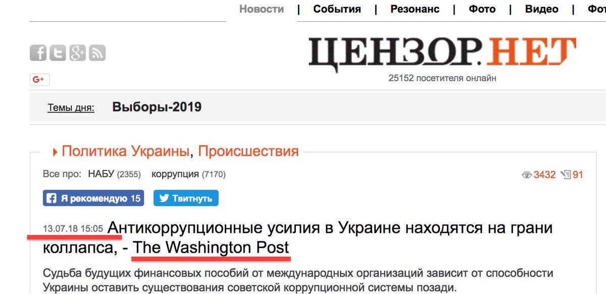 США предъявили обвинения 12 российским разведчикам по делу о вмешательстве в выборы - Цензор.НЕТ 4402