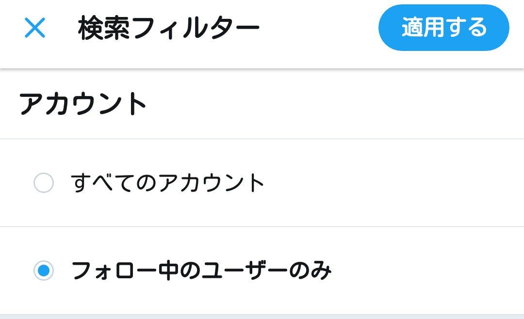 #殺意の波動に目覚めたオタク川柳 Latest News Trends Updates Images - 0217_lic