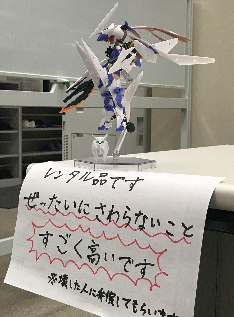只今のアリスギア開発室の様子として開発会社のピラミッドさんからスナップが送られてきました!  #アリスギア #メガミデバイス