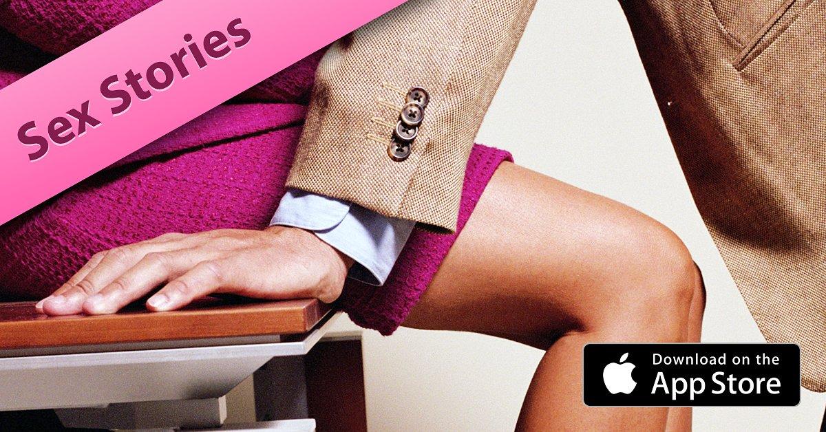 Naughty pripojiť Apps