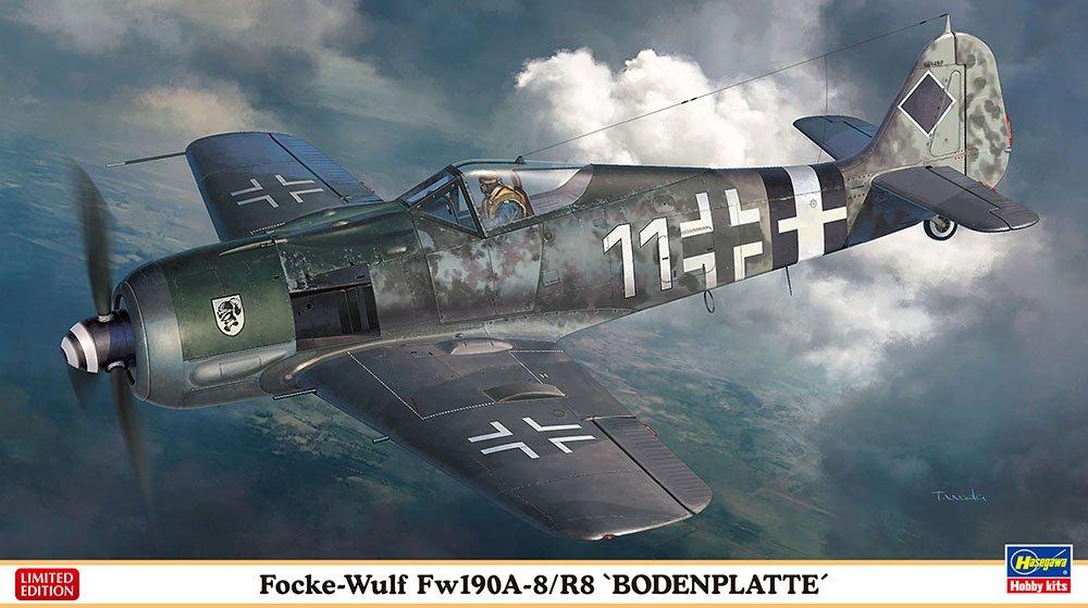 """箱絵担当しました。フォッケウルフ Fw190A-8/R8 """"ボーデンプラッテ"""" HASEGAWA 7/29発売"""