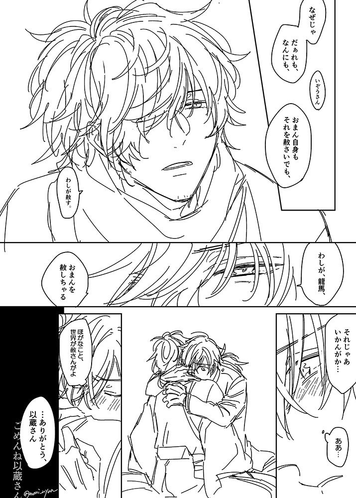 抑止の恋(帝都騎殺/龍以)