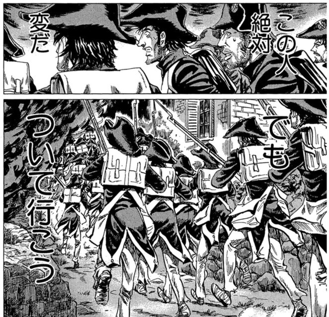 FGOにナポレオンが来てるみたいだけど、この機会に是非、長谷川哲也先生のナポレオン獅子の時代と覇道進撃を読んで欲しい。