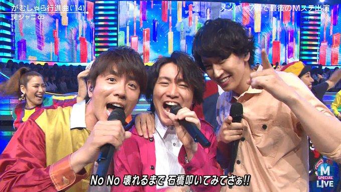 Tweets lista音ヲタさん dio el hash tag 安田章大 , 1