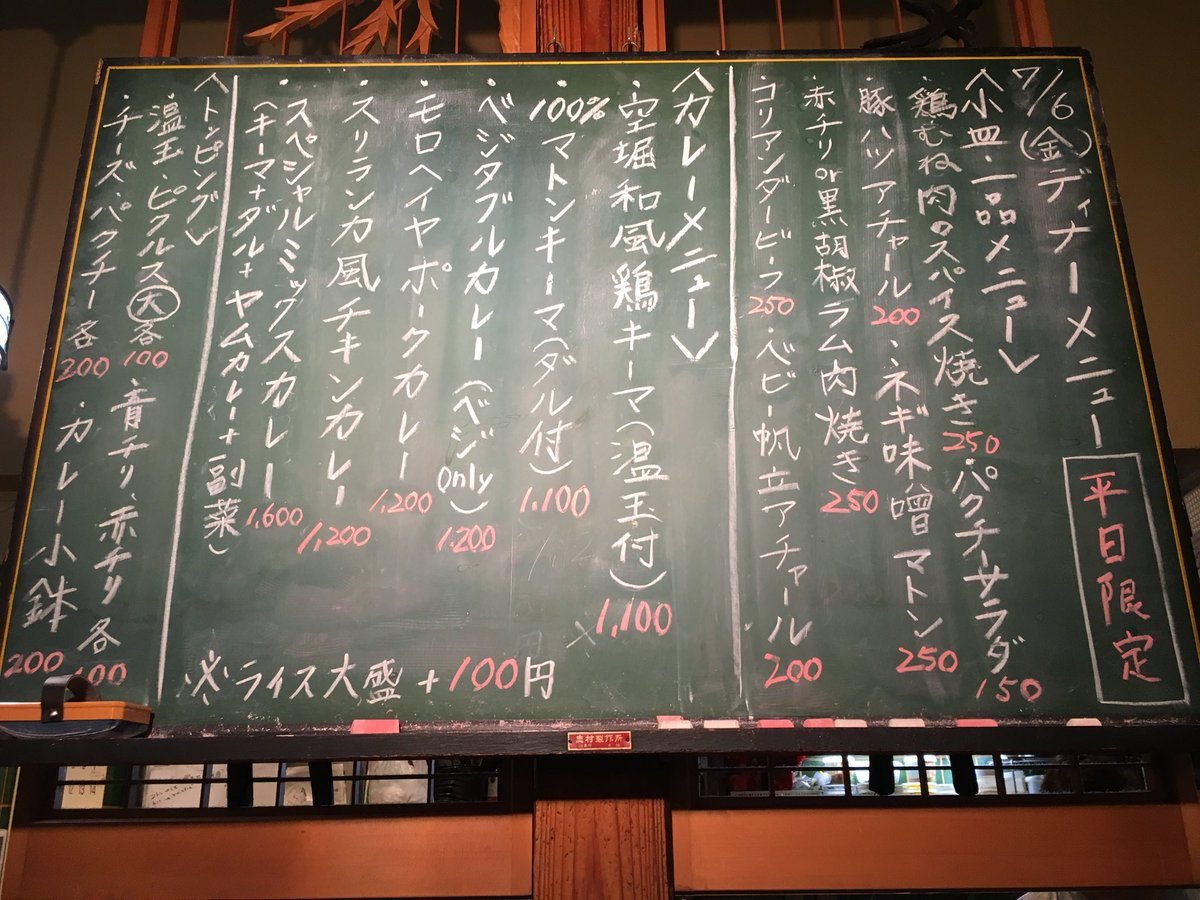 ヤム 荘 シモキタ 旧 邸