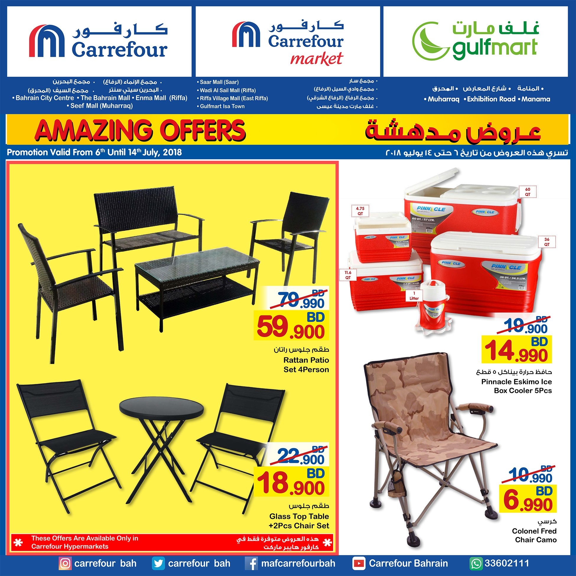 Carrefour Bahrain on Twitter: