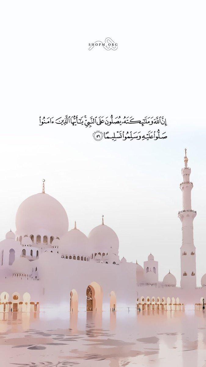 Shopm On Twitter اللهم صل وسلم وبارك على نبينا محمد وعلى اله