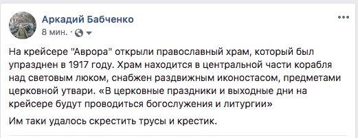 Глава Европарламента Туск: Наше непризнание незаконной аннексии Крыма и Севастополя остается нерушимым - Цензор.НЕТ 6637