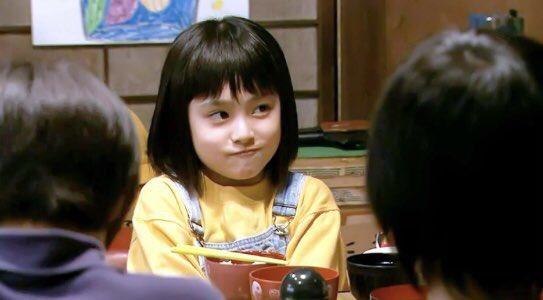 山田太郎ものがたり 子役 現在