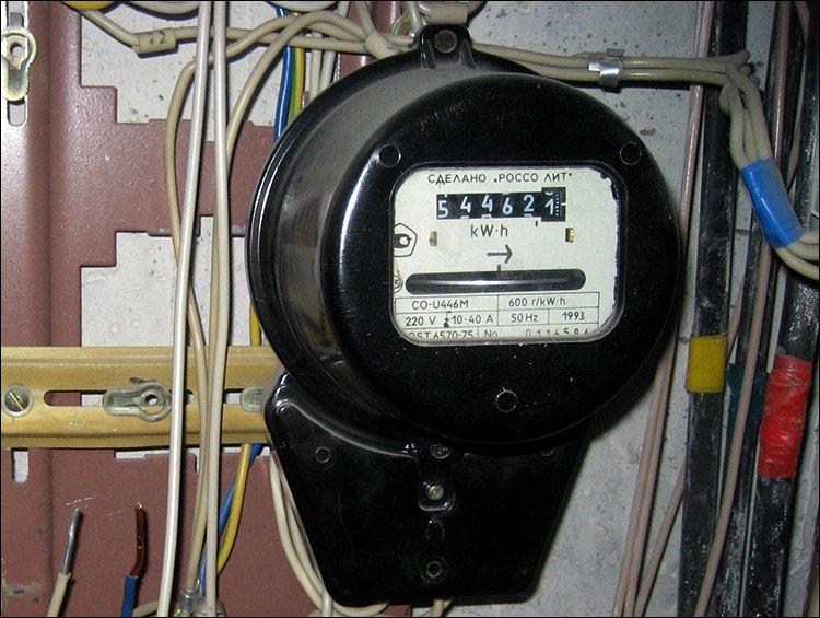 этой картинки счетчика электроэнергии черного мякоти