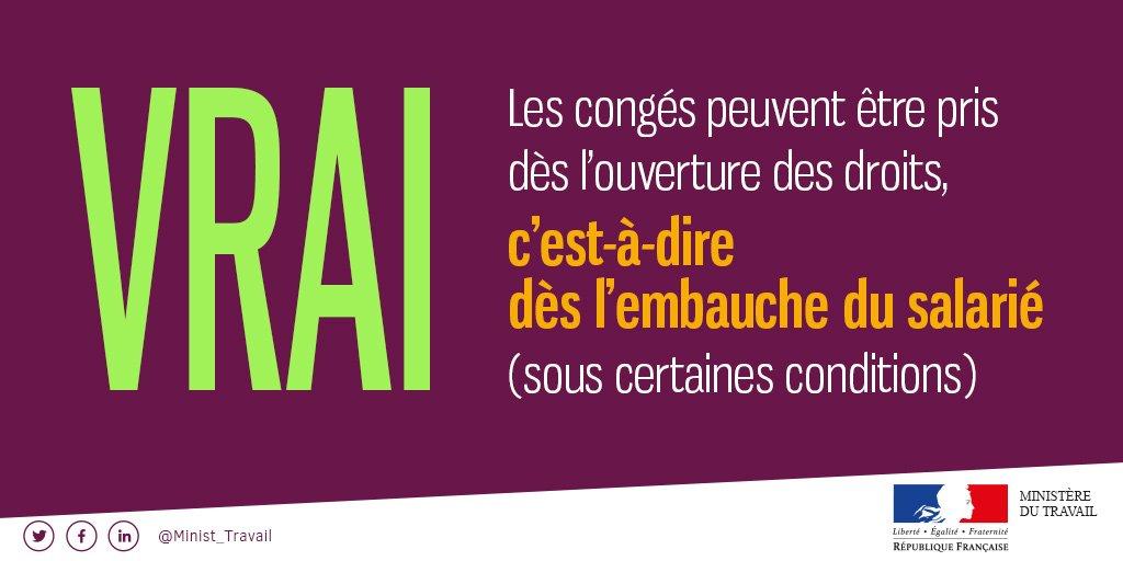 Ministère Du Travail On Twitter Congéspayés Les Congés Peuvent