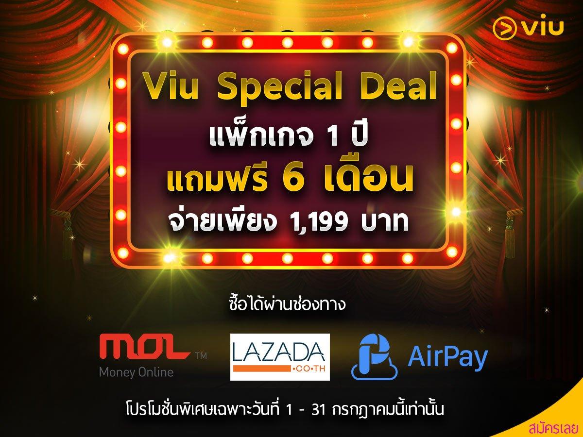 Viu Thailand on Twitter: