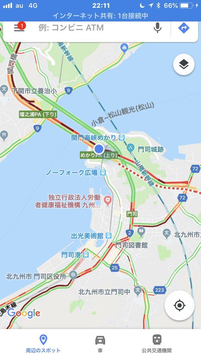 新宿を21:00に出発したはかた号、25時間10分の時を経て、ようやく九州に上陸!!!! #はかた号
