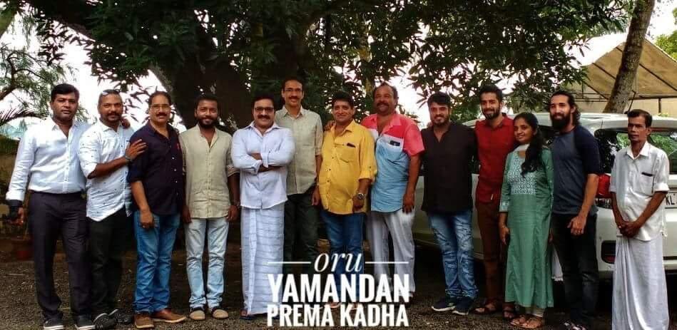Image result for yamandan pranayakadha