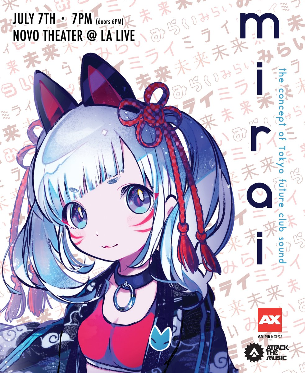 anime expo tickets
