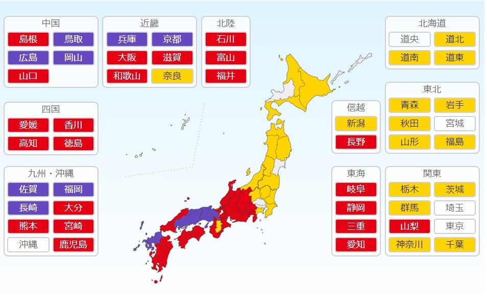 警報 性 広島 可能