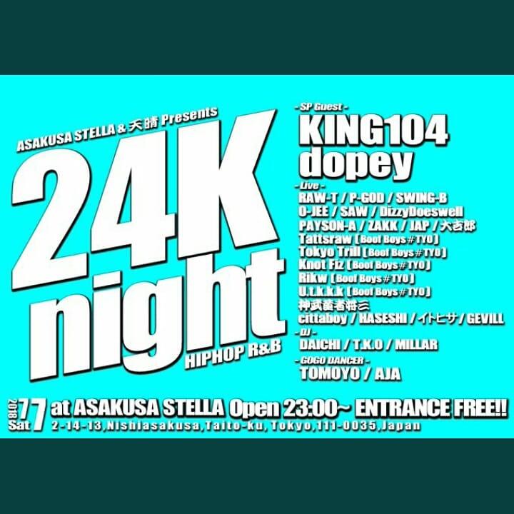 いよいよ本日です🔥🔥🔥 #24knight #asakusa #stella  怒濤のlive rush!!! This is rapper's dream 🎤🎤🎤 #粋な下町HIPHOP  entrance🆓🆓🆓   今夜は浅草stellaで会いましょう🍻 宜しくお願いします。 https://t.co/kJfPU2co8H
