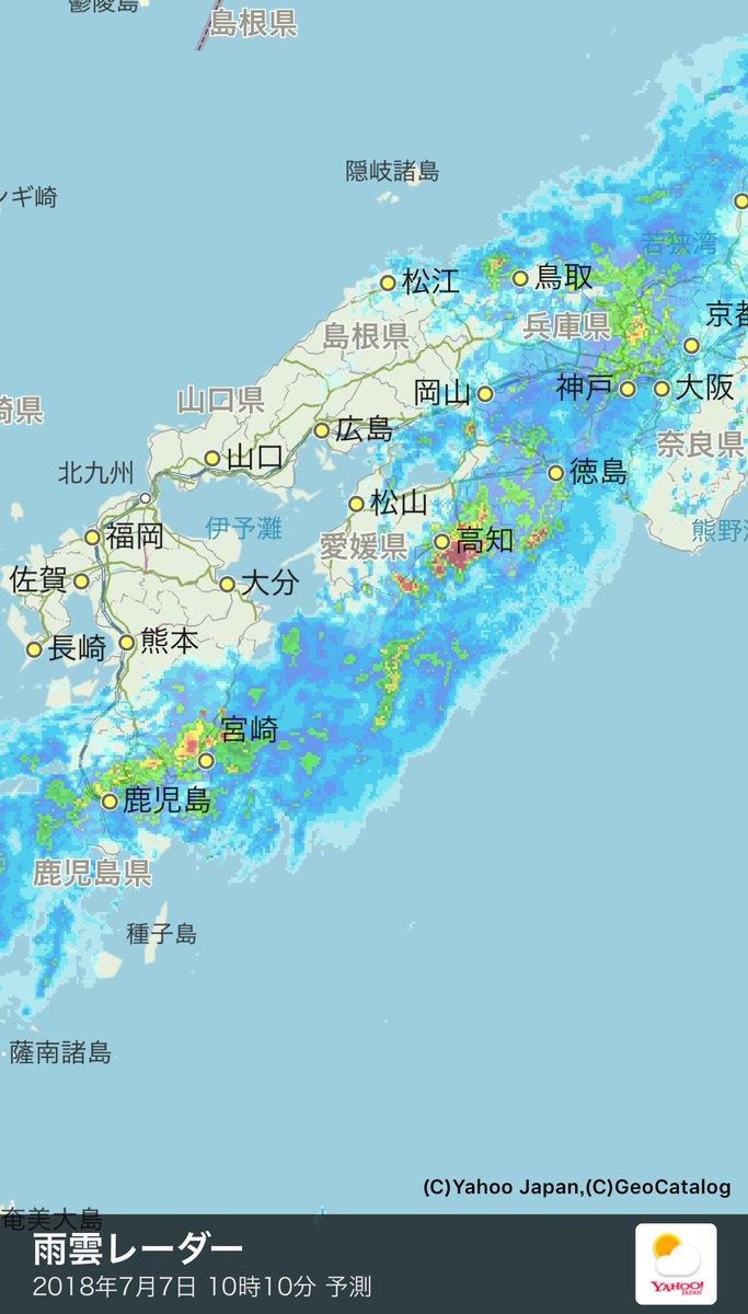天気 予報 北九州 雨雲 レーダー