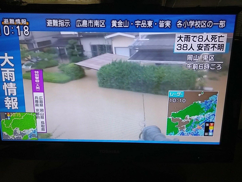 画像,リツイートした岡山の真備町の様子がニュースで流れてます。自衛隊の救助も行われてるようです。総社市も低い所は水没してしまってる。 https://t.co/ttg…