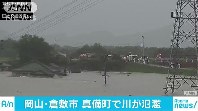 画像,【西日本豪雨】岡山県・倉敷市真備町の河川が氾濫 屋根残し水没多数https://t.co/LzAE8bCICg高梁川と小田川が合流地点辺りで氾濫しているという。…
