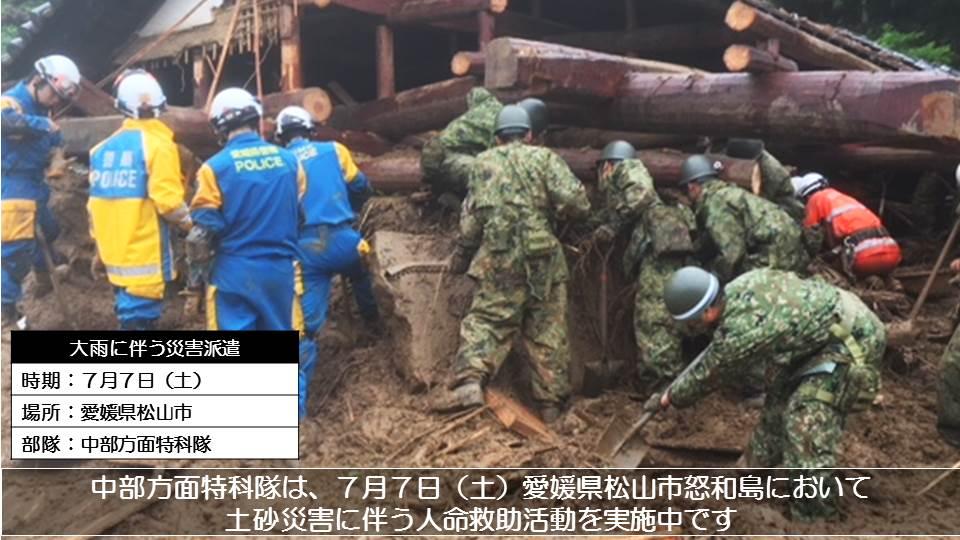 画像,中部方面隊 災害派遣活動 7/7(金) 中部方面隊は、7月6日に引き続き方面隊区内各地において、大雨に係る災害派遣活動を継続的に実施中です。 中部方面特科隊(松…