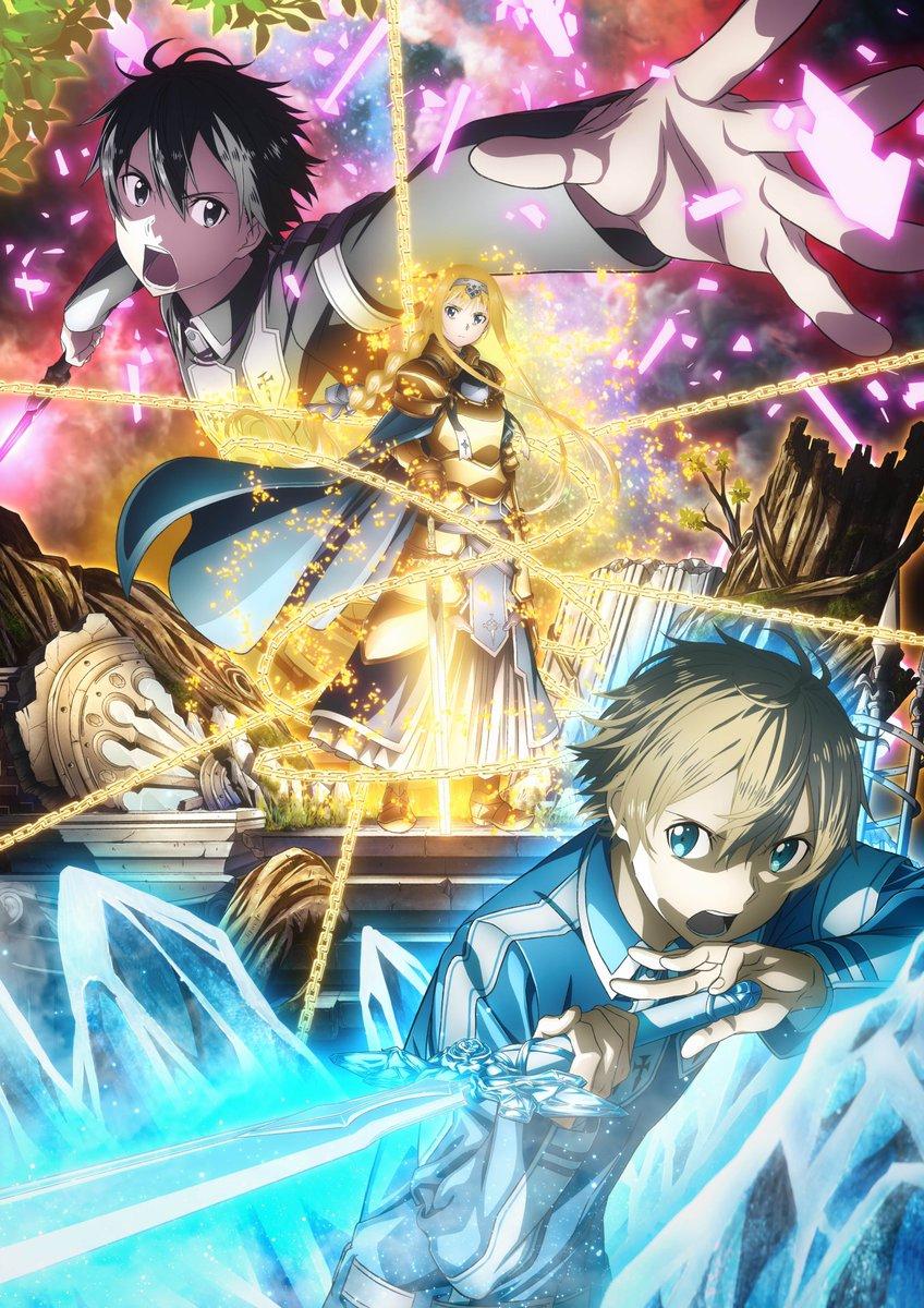 ★《アリシゼーション》編キービジュアル公開! 整合騎士の鎧に身を包むアリスに、剣を構えるキリトとユージオ。成長した3人のビジュアルです!