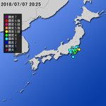 緊急地震速報 Twitter Photo
