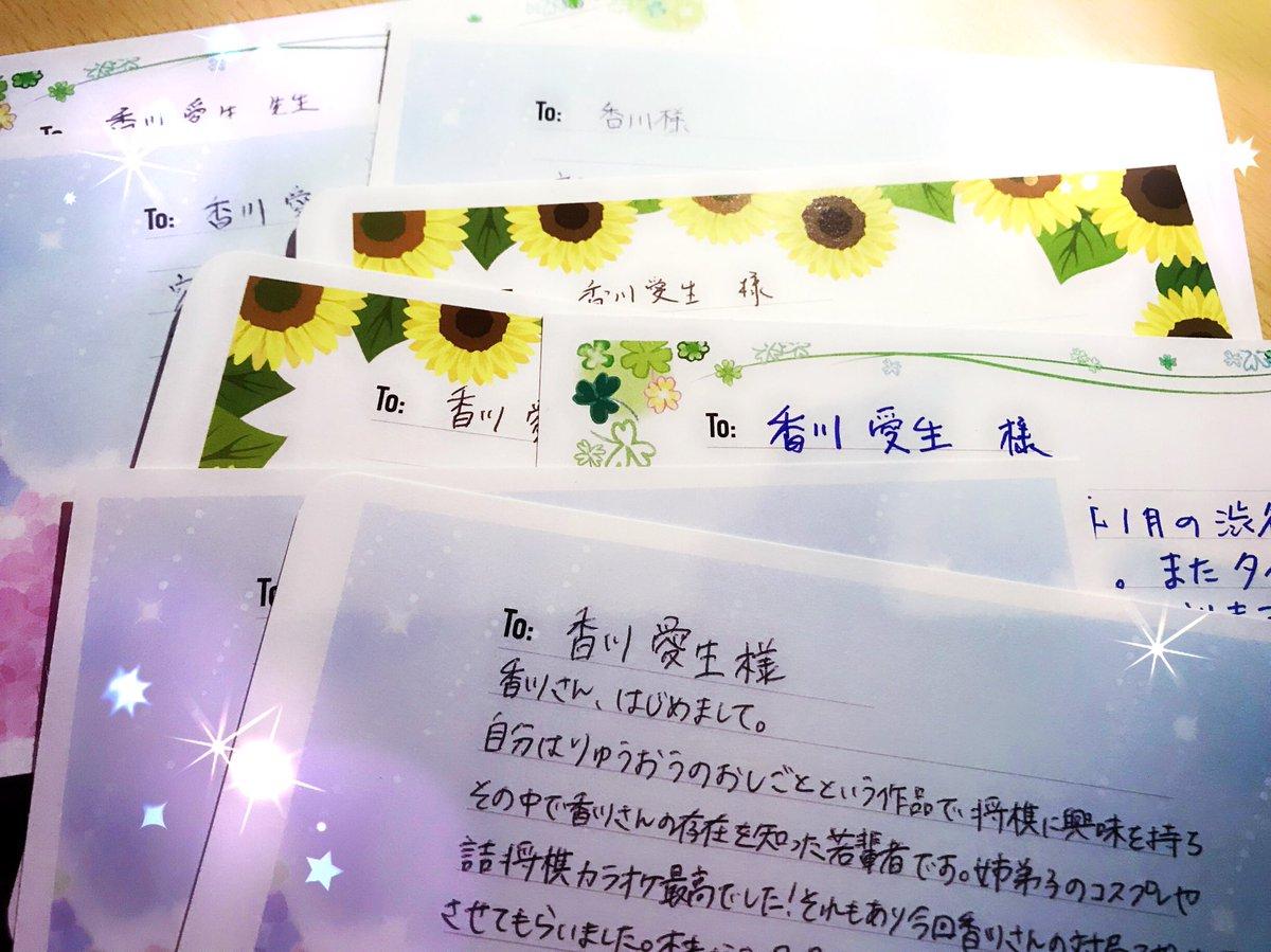 香川愛生📕Manao Kagawaさんの投稿画像