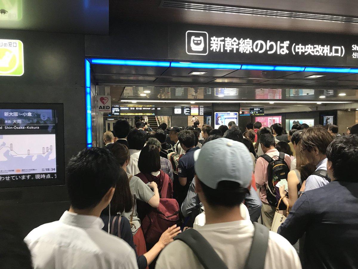 18:35 博多駅 新大阪行き復活!!!!!