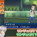 Image for the Tweet beginning: 今回のゲーム部(ポケモン編) この二人はハモリのスペシャリスト