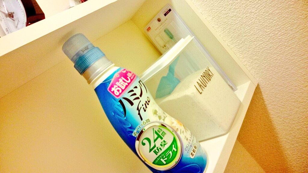 test ツイッターメディア - 私はすごく安い洗濯用洗剤を 使っているので ふたがしっかりカチッと閉まらず 湿気で固まってしまいました。。。 そこで!!!!! ダイソーで米びつとシールを購入?*゜ しっかり閉まるので固まることが なくなりました?? シールで可愛くできて とても満足ですっ?(.? ?. )??  #100均 #ダイソー https://t.co/Y5XylxFnIH