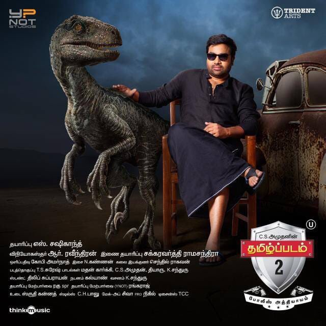 #TamizhPadam2 - This TAMIL MOVIE Trolls even TELUGU BLOCKBUSTERS