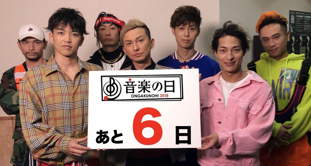 第60回 輝く!日本レコード大賞 ...