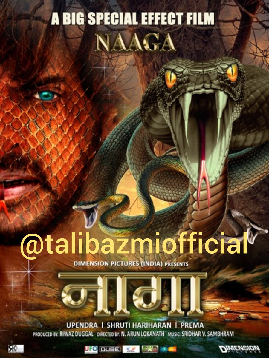 South Hindi Dubb Films on Twitter: