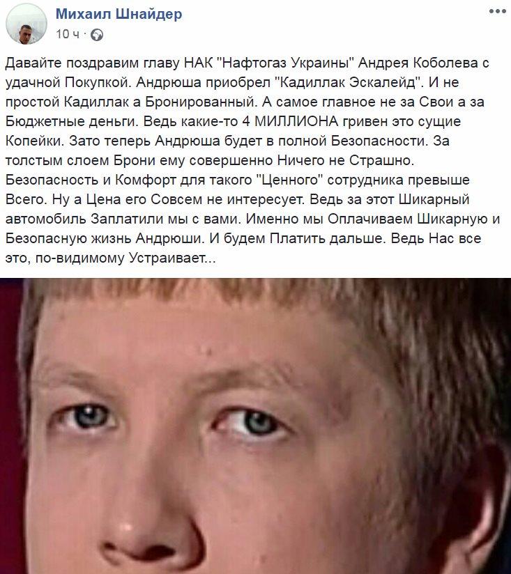 Порошенко звільнив свого позаштатного помічника Горащенкова - Цензор.НЕТ 411