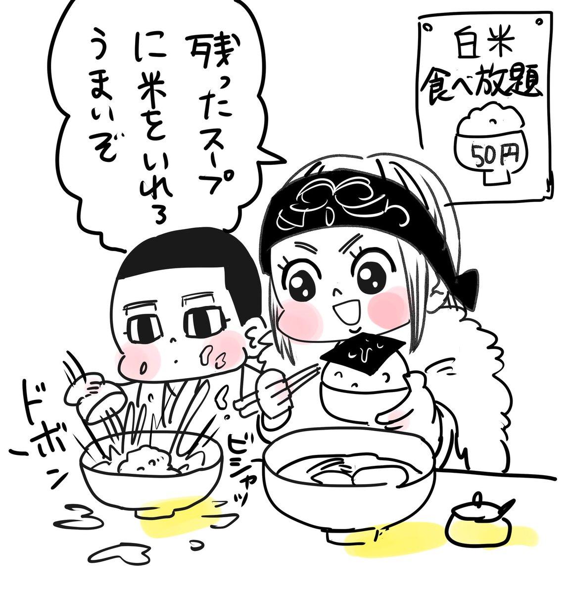 リパさんの百ちゃん食育講座。家系ラーメン。 リパさんはにんにくを大量にぶちこんだラーメンの汁にノリをひたして米をまいて食ってる。(米は二杯目)